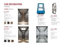 Passenger elevator_page18_image11