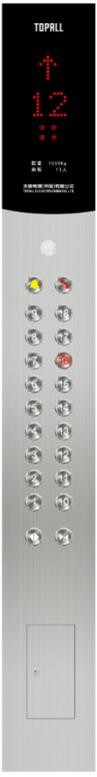 Tenau Bed Elevator quotation_page2_image6