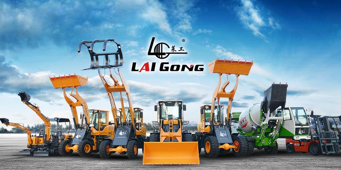 Wheel Loader LG916